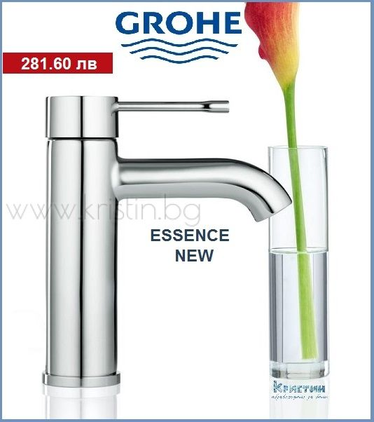 grohe essence new 23590001. Black Bedroom Furniture Sets. Home Design Ideas