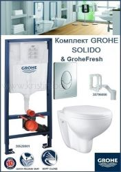 Комплект Grohe Solido Bau Ceramic Soft Close и структура за вграждане Rapid SL 5 в 1 + бутон Skate Air хром с Grohe Fresh рамка 38796000